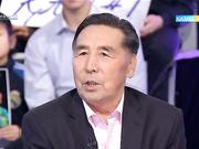 Қанат Исламның атасы Қытайдың тұңғыш спартакиадасының чемпионы болған