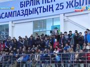 Бокстан Қазақстан чемпионаты. Марапаттау рәсімі. 81 келі  (ВИДЕО)