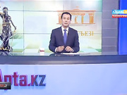 Нұрсұлтан Назарбаев судьяларға азаматтардың сот билігіне сенімін күшейтуді тапсырды
