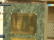 Ресей мемлекеттік думасы ғимаратына Әлихан Бөкейханның мүсіні қойылды