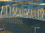Алматыда өтетін қысқы Универсиада ойындарының дайындығы пысықталды