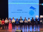 Астанада «Аламан» жастар фестивалі басталды