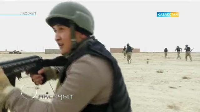 Астана гарнизоны 25744 әскери бөлімі. Теңіз жаяу ескери бригадасы. Ақсауыт