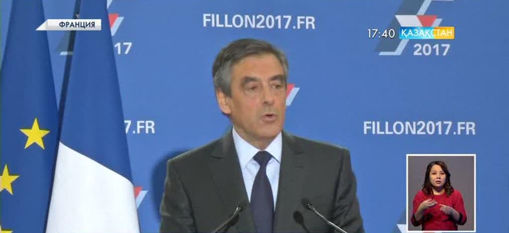 Францияда экс-премьер Фийон праймеризде жеңіске жетті