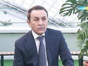 Назарбаев орталығы. Арнайы тележоба