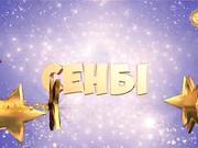 «Балапан жұлдыз» өнер додасында алты өнерпаз бақ сынайды!