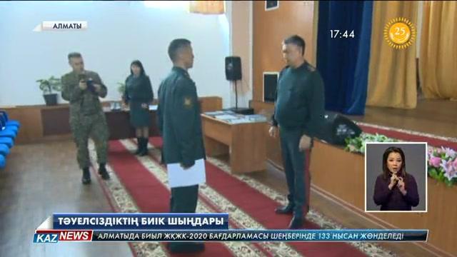 Тәуелсіздіктің 25 жылдығына орай Алматының 55/71 әскери бөлімінде мерекелік шара өтті