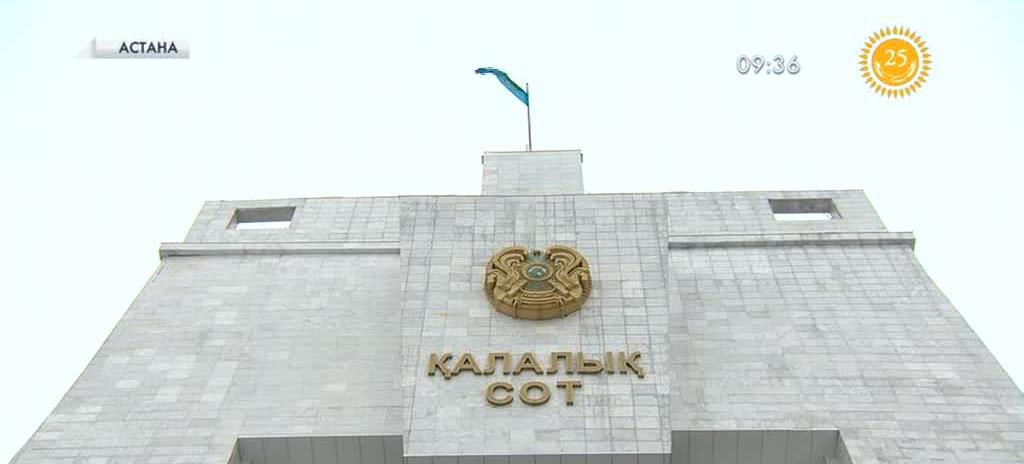 Астана судьялары жаңа этикалық  кодектің мазмұнын талқылады