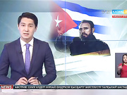 Гавана  Кастромен қоштасып жатыр