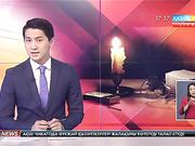17:30 жаңалықтары (30.11.2016)