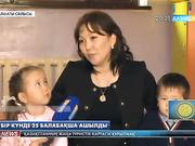 Талдықорғанда Қазақстанның тұңғыш Президенті Нұрсұлтан Назарбаевқа ескерткіш қойылды
