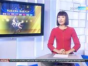 Ертең Алматыда «Еуразия барысы» турнирі өтеді