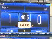 Хоккейден жастар құрамасы Әлем чемпионатына қатысады