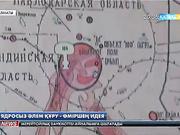 Алматыда «Қазақстан  ядролық қарусыз әлем үшін» атты көрме ашылды