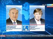 Елбасы АҚШ-ның сайланған Президенті Дональд Трамппен телефон арқылы сөйлесті