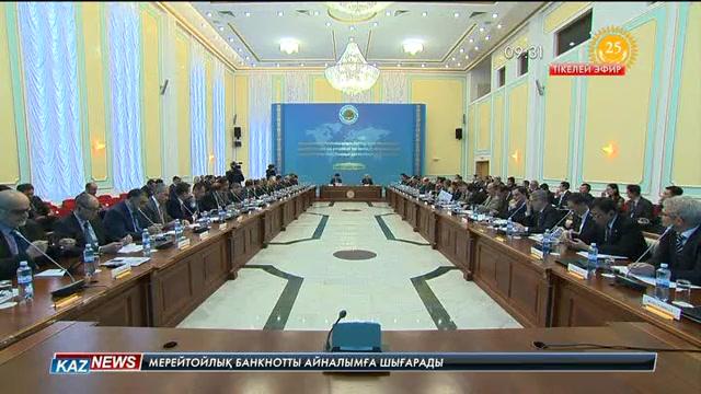 Астанада «Нұрлы жол» бағдарламасының мақсаты түсіндірілді
