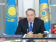 Нұрсұлтан Назарбаев Ресей Үкіметі Төрағасының орынбасары Дмитрий Рогозинмен кездесті