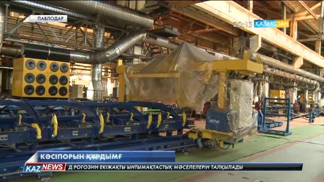 Павлодарда вагон шығаратын зауыт тоқтап тұр