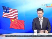 АҚШ пен Қытай арасында дипломатиялық дау көтерілді