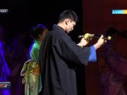 «Ақтастағы Ахико» спектаклін бас кейіпкер Ахиконың өзі тамашалады