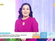 Астаналық цирк әртістері «Таңшолпанда» қонақта