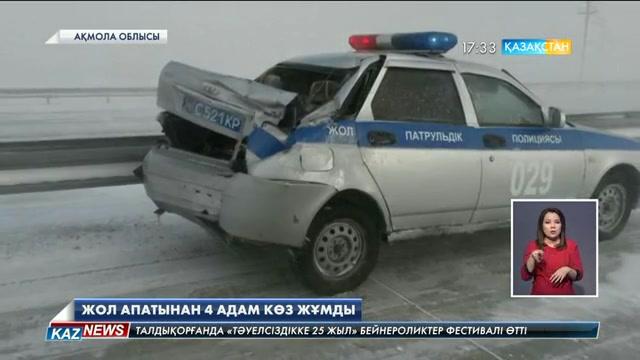 Астана-Бурабай тас жолында көз жұмғандардың кім екені анықталды