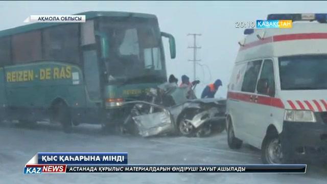Көкшетаудан Астанаға бет алған 400-ден астам көлік Бурабай маңында түнеді