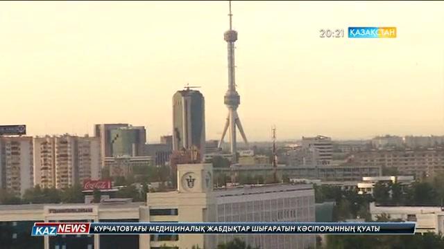 Өзбекстанның ұстанымы өзгере ме?