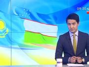 Нұрсұлтан Назарбаев Өзбекстанның жаңадан сайланған Президенті Шавкат Мирзиёевті жеңісімен құттықтады