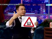 «Түнгі студияда». Астана қаласының жолдарында қардан жүрек салып жүрген кім?