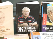 «Жарқын бейне» хабары 8 желтоқсан 18:40-та  Қазақстанның Халық жазушысы Әбіш Кекілбаевты еске алады