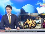 17:30 жаңалықтары (06.12.2016)