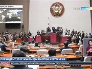 Оңтүстік Корея Президенті 2017 жылы қызметтен кетуге дайын