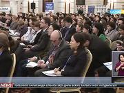 Қазақстанның білім саласына 75 шетелдік топ-менеджер тартылады