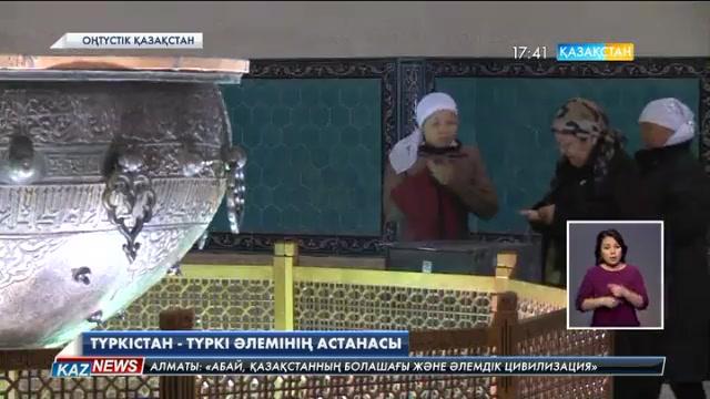 Келер жылы Түркістан қаласы күллі Түркі әлемінің мәдени астанасы болады
