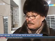 Астанада қақаған қыста 700-ге жуық пәтер жылудан ажыратылды