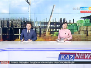 Қызылордада «Қолжетімді баспана-2020» бағдарламасы бойынша салынып жатқан 6 нысанның құрылысы тоқтап тұр