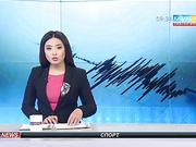 Индонезияда 6,4 баллдық зілзаладан 18 адам қаза тапты