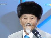 «Айтуға оңай...». Қазақстың тарихи үш кезеңін бастан өткерген 104 жыстағы Күрішбек Көжекбаев