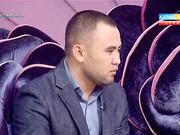 «Әйел бақыты». Ақын Мұхтар Ниязов: Адамдар адамды емес, адамдықты жоғалтып жатыр
