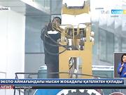 EXPO аймағындағы нысан жобадағы қателіктен құлады