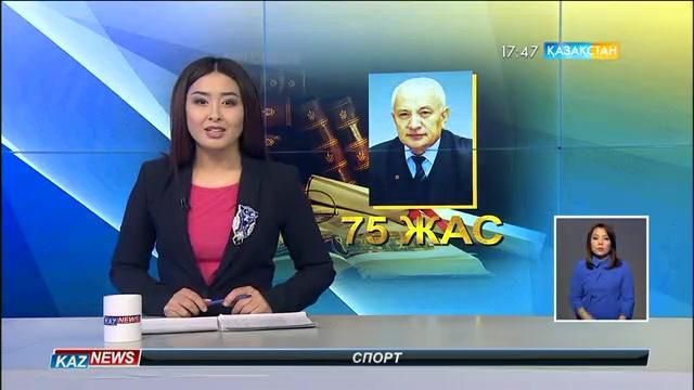 Белгілі ғалым Мұрат Жұрынов 75 жасқа толды