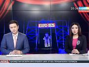 20:00 жаңалықтары (07.12.2016)
