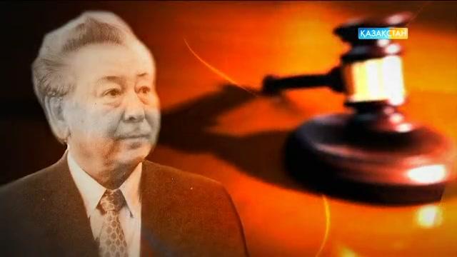 Судья Кеңес Жармұханбетовтың өмірі мен қызметі туралы.  Арнайы жоба