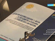 «KazNews»-тің 17:30-дағы жаңалықтарында: Қазақстанның 25 жылдағы басты жетістіктерінің бірі – ел бірлігі