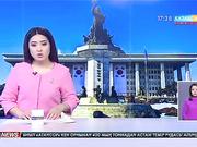 Оңтүстік Корейде Президентке қарсы импичмент процедурасы басталды