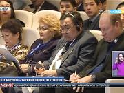 Астанада халықаралық ғылыми-тәжірибелік конференцияда шетелдік ғалымдар бас қосты