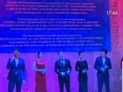 Қазақ Мемлекеттік қыздар педогогикалық университетінде халықаралық ғылыми-практикалық конференция өтті