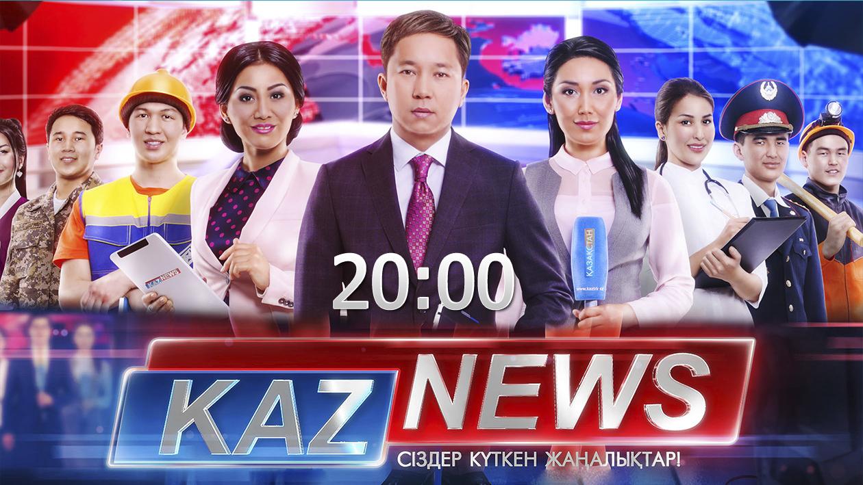 «KazNews»-тің 20:00-дегі жаңалықтарында: Қазақ тілінде жүргізілетін сот істері 25 пайызға да жетпей тұр