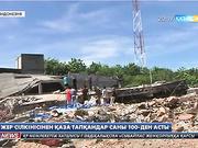 Индонезияда жер сілкінісінен қаза тапқандар саны 100-ден асты